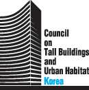 Council on Tall Buildings and Urban Habitat Korea