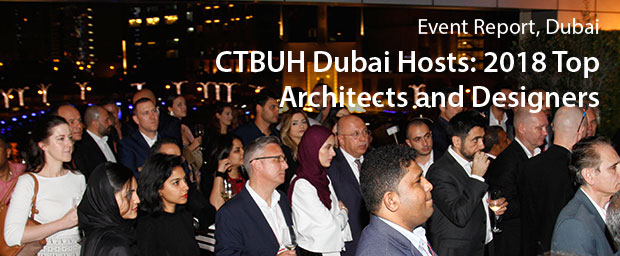CTBUH Dubai Hosts Successful Social Event